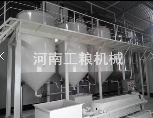 山西运城10吨级油脂精炼设备安装案例